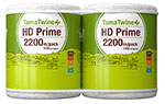 HD Prime - Packlänge 2200M