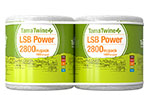 LSB Power - Packlänge 2800M