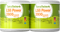 TamaTwine Plus LSB Power 2800 Pack