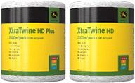 John Deere XtraTwine HD 2200m and HD Plus 2600m